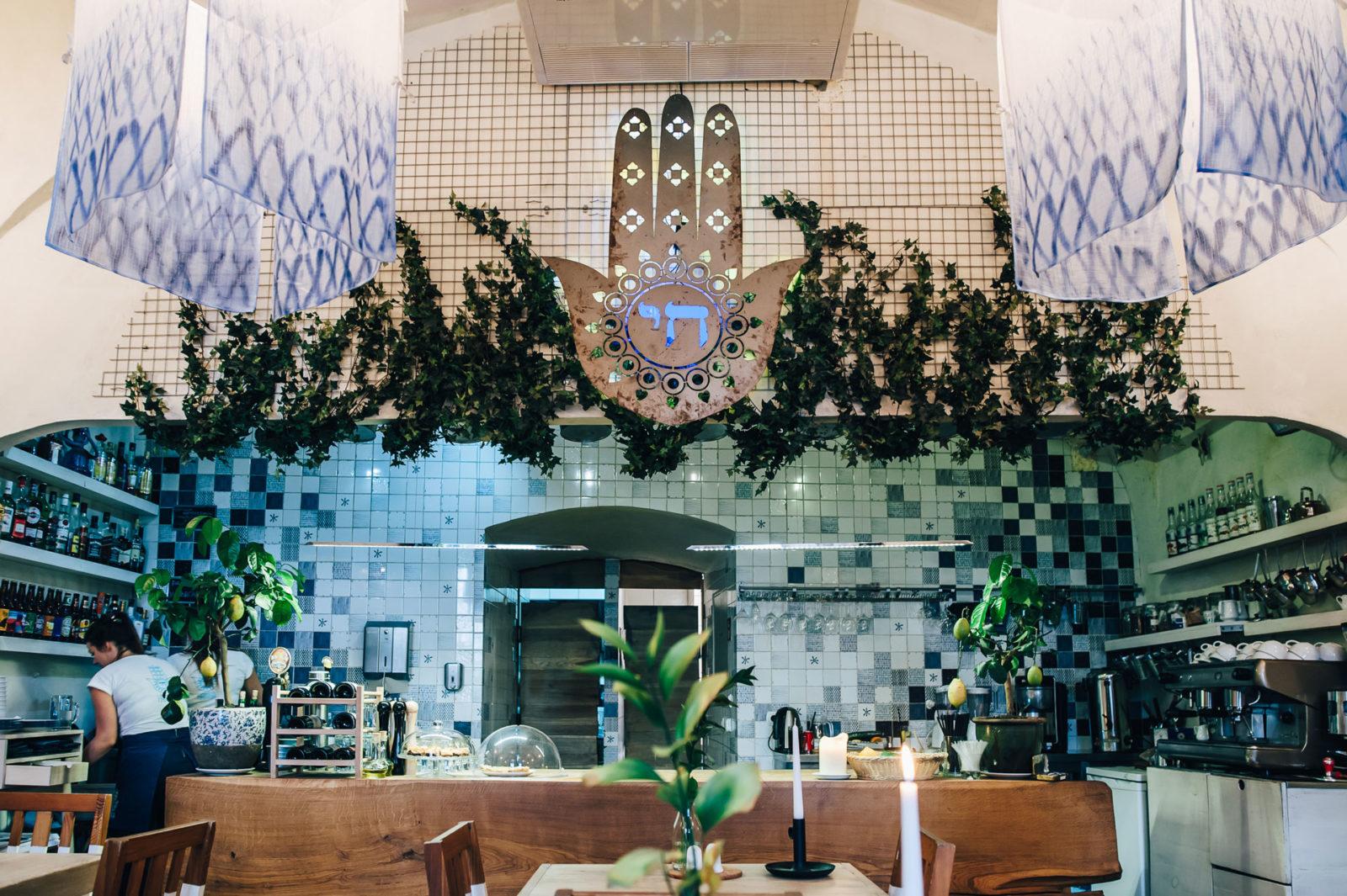 Hamsa Restauracja Bliskowschodnia